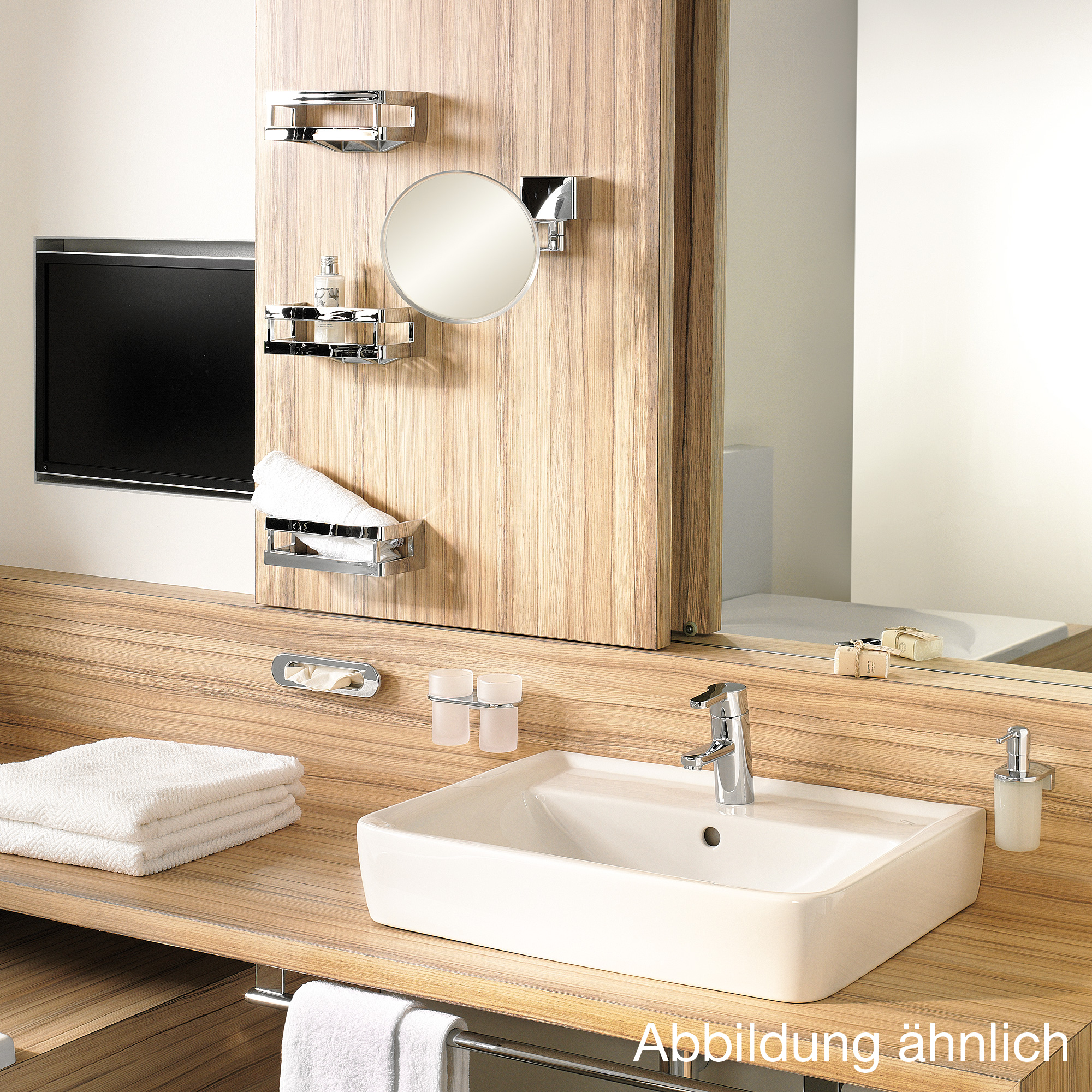 sam miro wand kosmetikspiegel 212 mm ausladung 339 mm 7 fach vergr erung led 5503984010. Black Bedroom Furniture Sets. Home Design Ideas